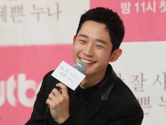 Jung Hae In, Photo from Yonhap