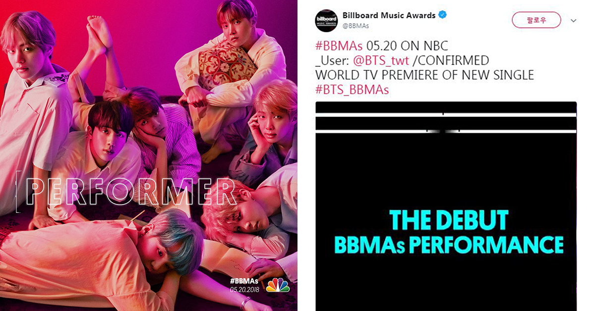 Photo from Instagram @bts.bighitofficial(left), Twitter @BBMAs(right)