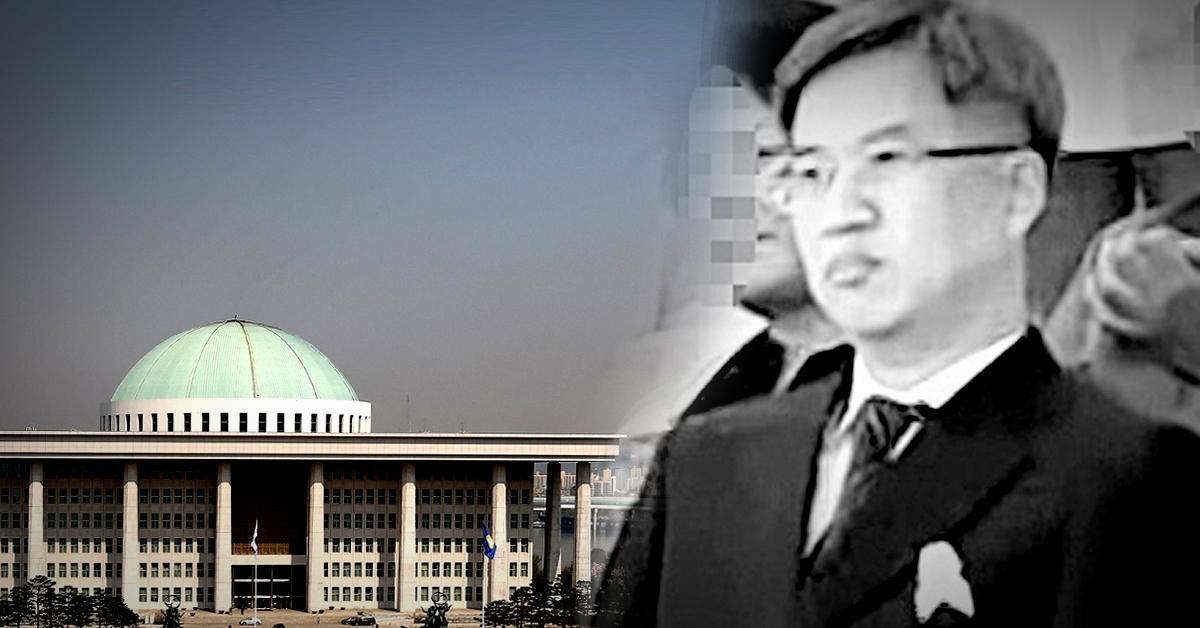 국회가 '민주당원 댓글 조작 사건'을 수사 중인 경찰에 주범 김씨(필명 드루킹)의 최근 3년치 국회 출입 기록을 전달했다. [중앙포토ㆍ시사타파TV 캡처]
