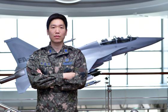 공군본부 법제과 국제법담당 양정훈 중위. [사진 공군]