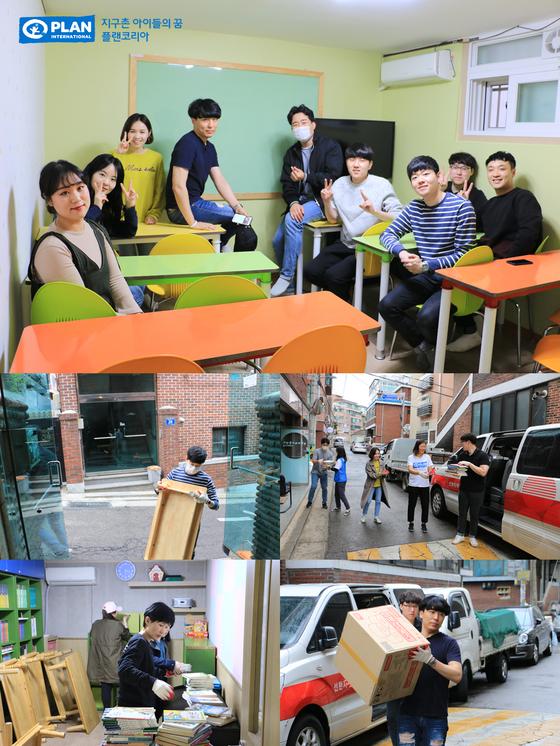 일성건설 임직원이 지역아동센터에서 봉사활동을 진행하고 있다