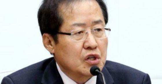 홍준표 자유한국당 대표 [뉴스1]