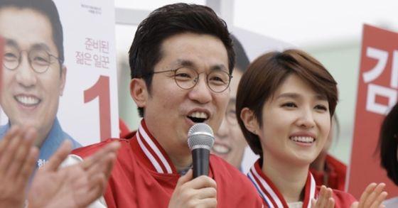 김경란, 김상민