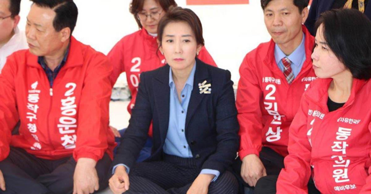 [사진 나경원 자유한국당 의원 페이스북]