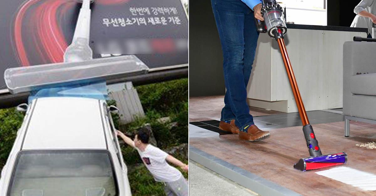 경기도 광주 곤지암리조트를 찾은 고객들이 LG 코드제로 A9을 홍보하기 위해 주차장에 설치된 이색 옥외광고를 바라보고 있다(왼쪽)과 다이슨 청소기 V10 시연장면(오른쪽) [LG전자, 다이슨]