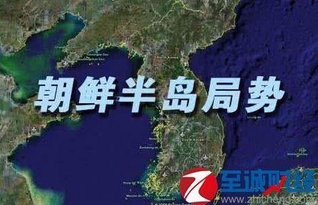 중국은 북핵 문제에서 차이나 패싱을 우려하고 있다 [출처: 즈성차이징]