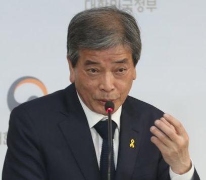 국가교육회의 산하 대입개편 특별위원회 김진경 위원장. [뉴스1]