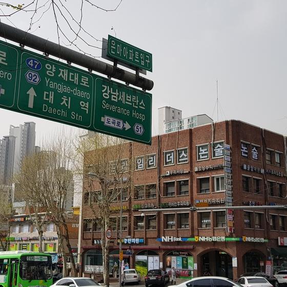 학원이 밀집한 서울 대치동. 정부의 입시제도 개편이 이번에는 사교육을 줄일 수 있을까. 장세정 기자
