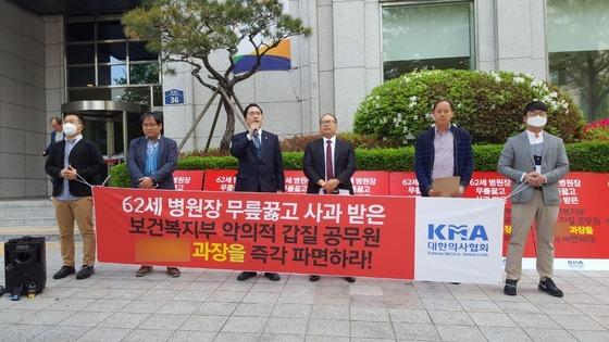 """대한의사협회가 서울 충정로에 위치한 복지부 스마트워크센터에서 """"A과장을 파면하라""""는 규탄 집회를 열었다. [독자 제공]"""