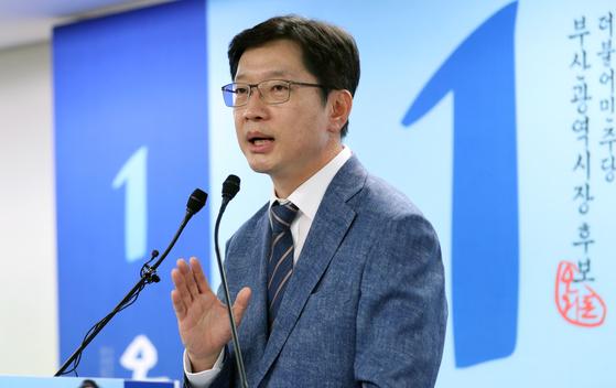 더불어민주당 김경수 의원 [연합뉴스]