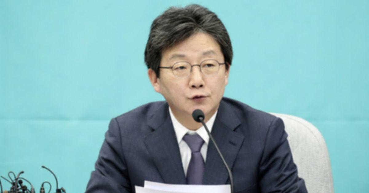 유승민 바른미래당 공동대표.