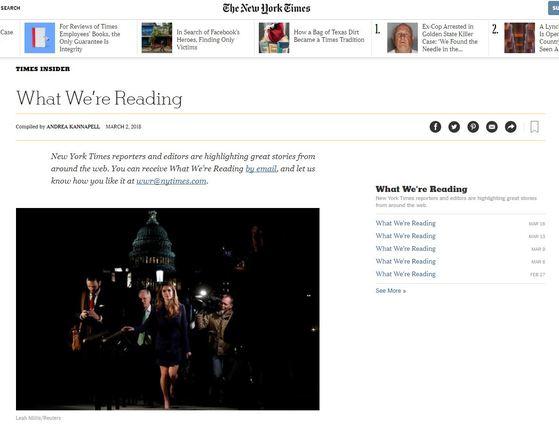 뉴욕타임스는 지난해부터 우수한 독자들의 의견을 선별해서 보여주는 'NYT 픽스' 페이지를 운영하고 있다. 댓글 창에서 올바른 여론 형성이 되지 않는다고 판단해 개별 기사 하단의 댓글 창 대부분을 폐지하고 독자들의 의견을 모아서 일괄 제공하는 식이다. [뉴욕타임스 캡처]