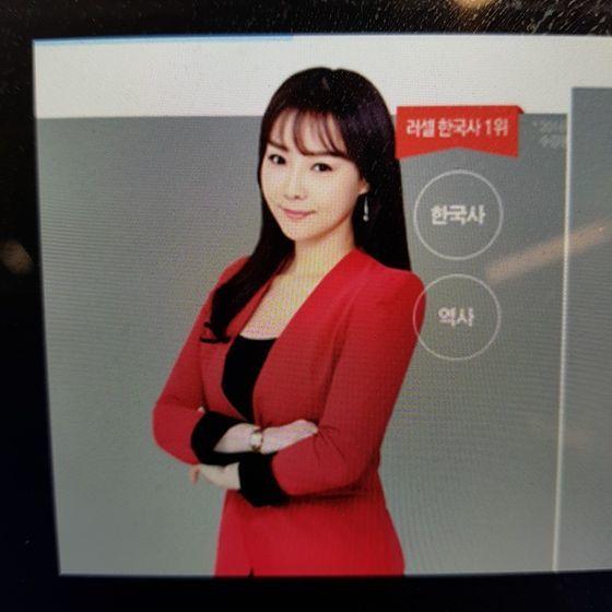 메가스터디의 대표적인 한국사 일타강사인 이다지 씨. 기사의 특정 내용과 무관함.