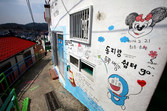 통영 동피랑 마을 모습. [사진 경남도]