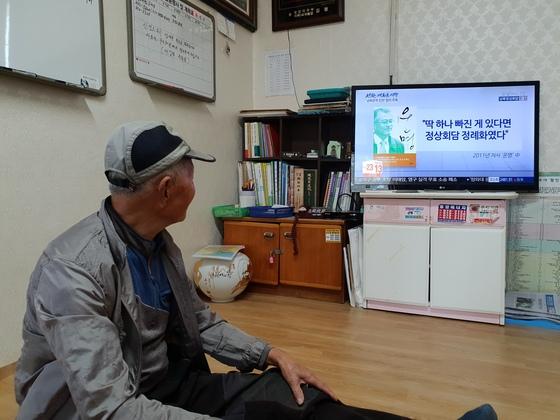북에 어머니와 큰형, 누나, 여동생을 두고 온 실향민 긴건욱(85) 할아버지. 박진호 기자