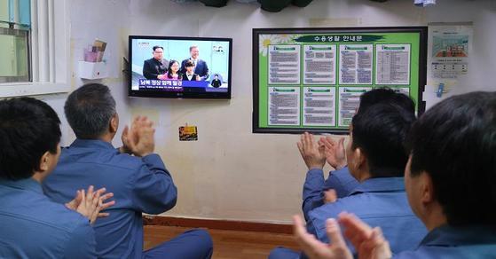 서울구치소 수용자들이 거실 내에서 27일 남북 두 정상이 만나는 장면을 생방송으로 보고 있다. [법무부 제공=연합뉴스]