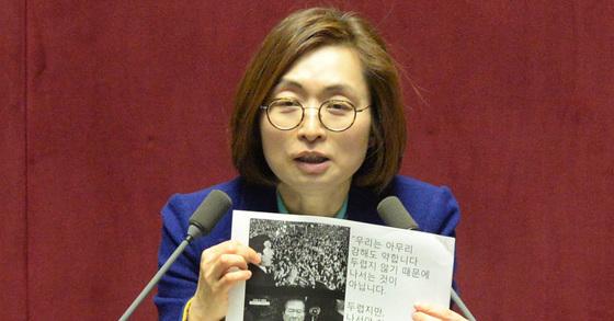 은수미 더불어민주당 성남시장 후보의 의원 시절 모습 [중앙포토]