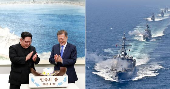 판문점=김상선 기자, 중앙포토