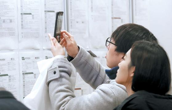 지난해 12월 20일 기획재정부가 코엑스에서 개최한 '2017 공공기관 채용정보박람회'에서 취업희망자들이 채용정보를 살펴보고 있다. 120개 공공기관이 참여했다. [사진 중앙포토]