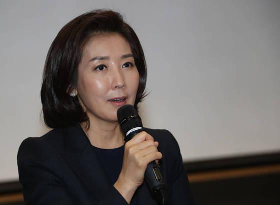 자유한국당 나경원 의원. [사진 연합뉴스]