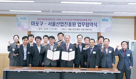 SBA와 마포구가 상암 DMC 스마트 시티 조성 업무협약을 체결했다. [사진 SBA]