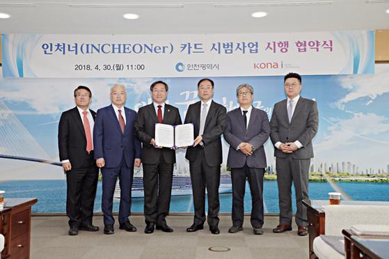 좌측에서 세 번째부터 유정복 인천광역시장, 조정일 코나아이 대표이사