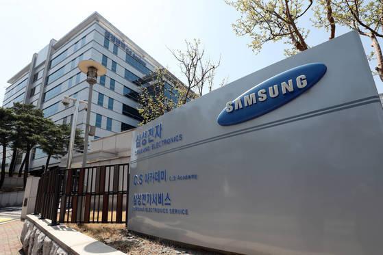 검찰은 최근 경기도 수원시 영통구 삼성전자서비스 본사를 압수수색했다. [중앙포토]
