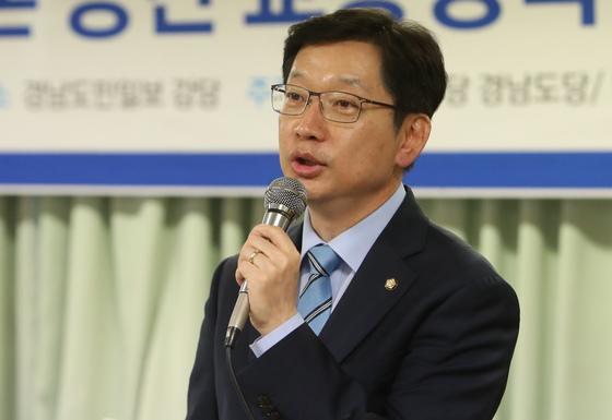 김경수 의원. [중앙포토]