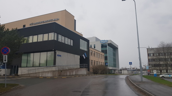 에스토니아 탈린공과대학은 대학생들이 창업할 수 있는 공간과 멘토 서비스 등을 제공하고 있다. 인터넷 전화로 널리 알려진 스카이프는 에스토니아 창업 열풍의 시발점이자 최고의 성공사례다. [타이토스 제공]