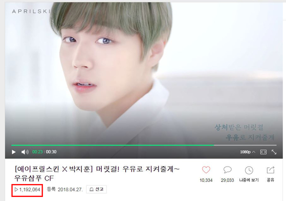 Photo from Naver Screenshot