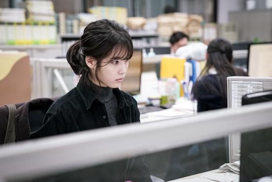 tvN 드라마 '나의 아저씨'의 이지안 [사진 tvN]