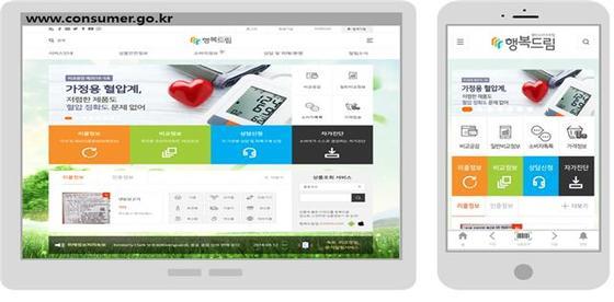 포털 화면 및 앱 화면