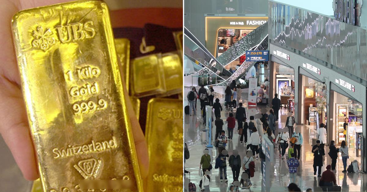 금괴 이미지(왼쪽)과 인천공항 면세점 거리(오른쪽) [뉴스1, 일간스포츠]