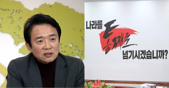 남경필 경기지사. 최승식 기자