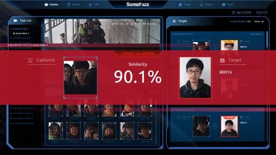 세계에서 기업 가치가 가장 높은 인공지능(AI) 스타트업으로 평가받는 중국 '센스타임'의 얼굴인식 시스템. 흐릿하게 촬영된 사람 얼굴도 정확하게 가려낸다.