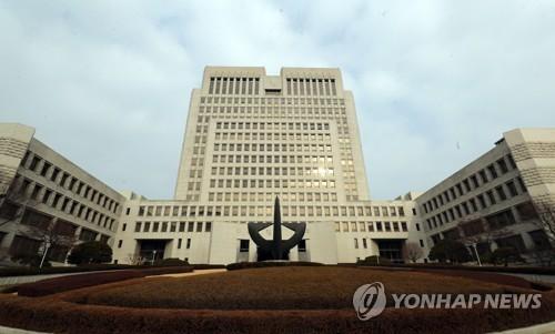 서울 서초동 대법원 전경 [연합뉴스]