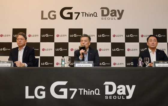 LG G7 ThinQ Releasing Press Conference on May 3, Photo from News1