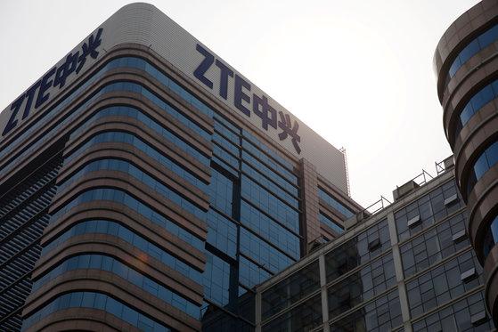 중국 베이징에 있는 통신장비업체 ZTE 빌딩.[로이터=연합뉴스]