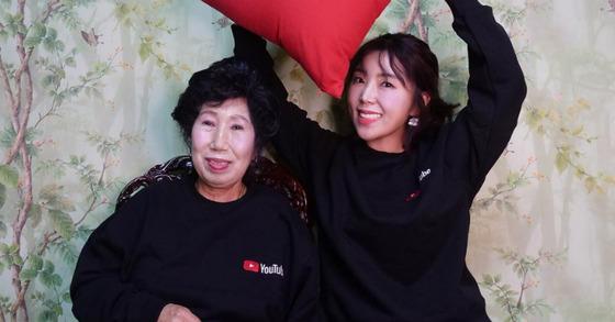 박막례 할머니와 손녀 김유라씨. [사진 김유라씨 인스타그램]