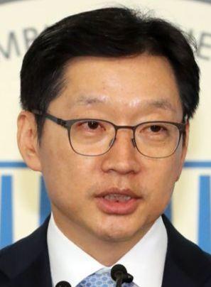 김경수. [연합뉴스]