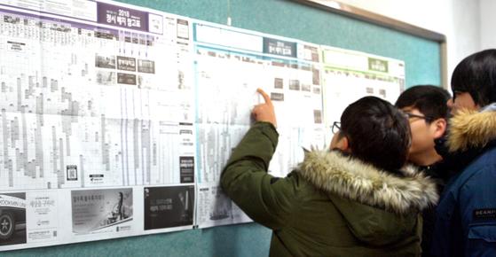 학생들이 성적과 정시배치 참고표를 보며 지원 가능한 학교와 학과 등을 살펴보고 있다. [중앙포토]