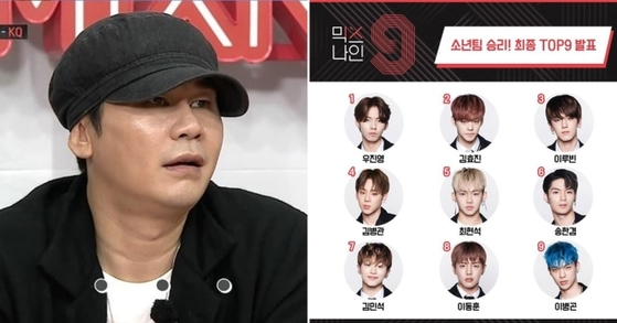 Yang Hyun Suk on MIXNINE(left), Final winners(right), Photo from JTBC
