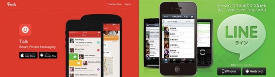 카카오의 싱가포르 자회사가 서비스하는 모바일 메신저 '패스톡(Path Talk, 왼쪽)'과 네이버의 일본 자회사 '라인'이 서비스하는 동명 모바일 메신저 소개 화면. 두 기업은 해외 시장 공략에서 실적 희비가 교차하고 있다. / 사진:각 업체 제공