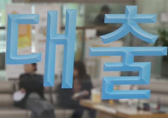 빚을 내서 주식 투자에 나선 사람이 올해 들어 급증하고 있다. [연합뉴스]