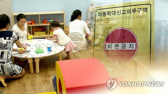 """2세 유아에게 '찌끄레기""""라는 표현을 써가며 질책한 보육교사들에게 무죄가 확정됐다. [연합뉴스]"""