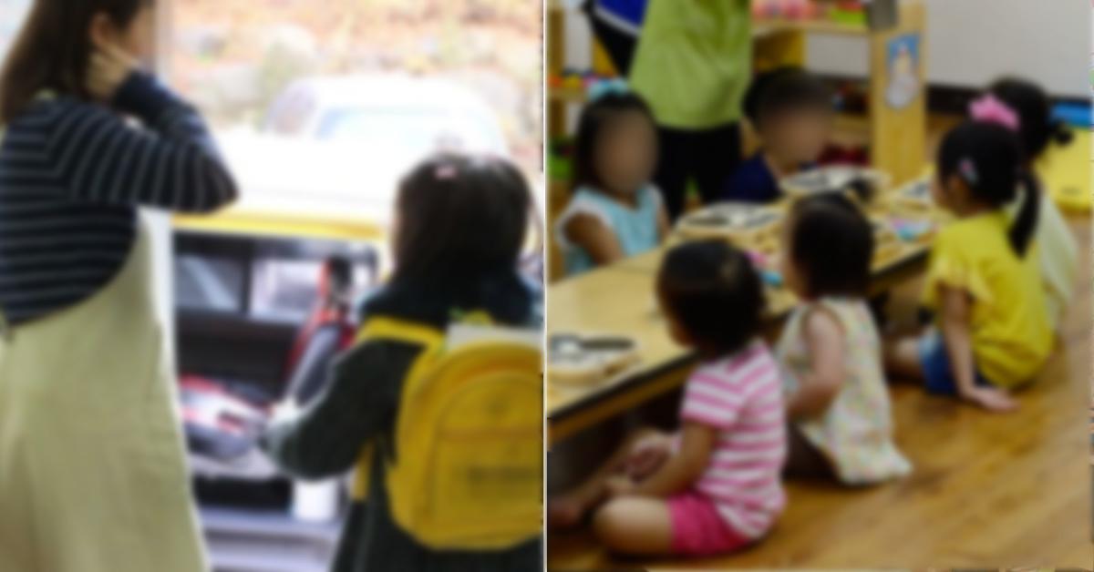 어린이집 이미지(기사 내용과 관계 없는 사진) [중앙포토]