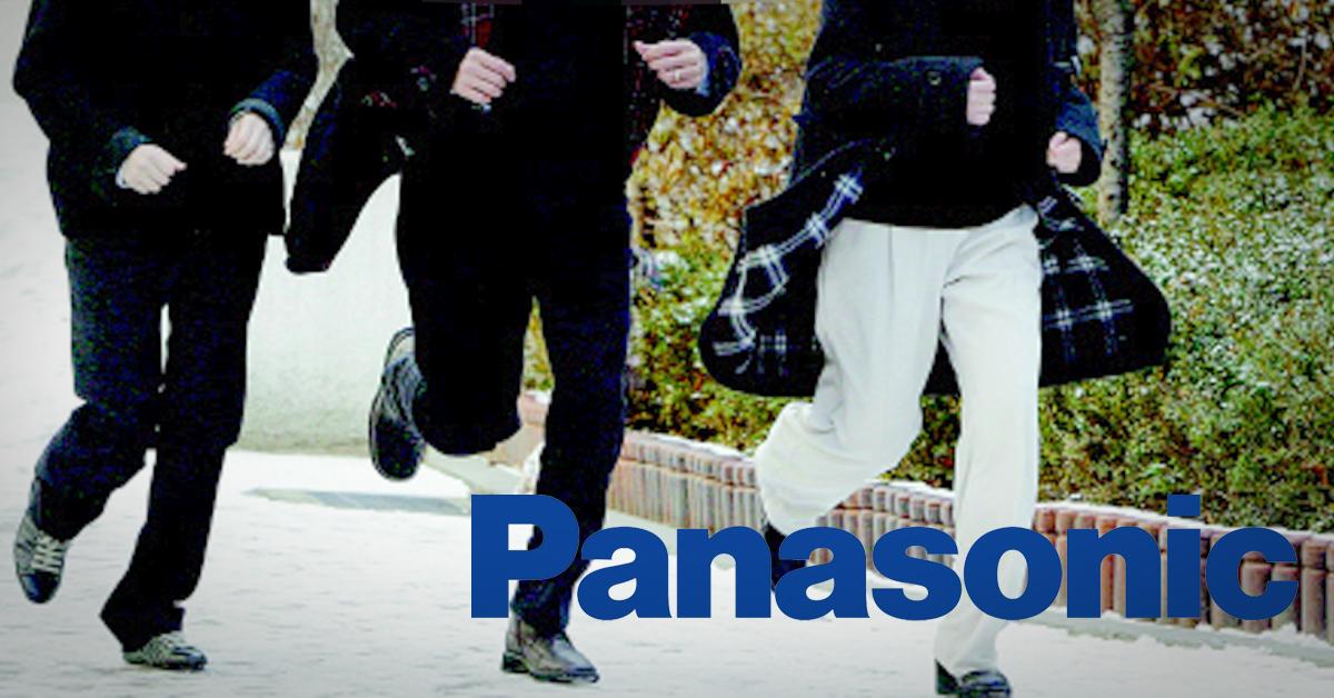 파나소닉이 올해 창업 100주년을 맞아 혁신을 위해 최초로 복장 자율화를 선언했다. [중앙포토ㆍ파나소식 CI]