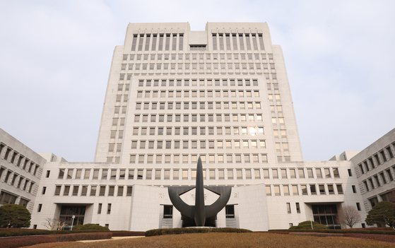 서울 서초구 대법원. [뉴스1]
