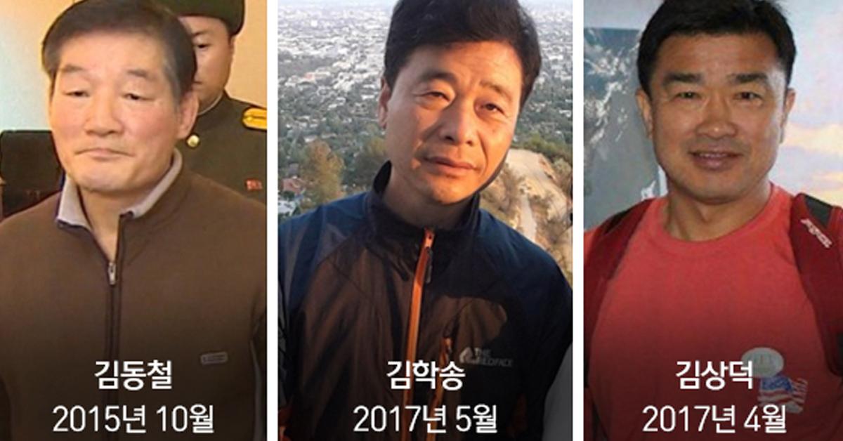 북한에 장기 억류됐다가 석방돼 귀국한 한국계 미국인 3명. [뉴스1]