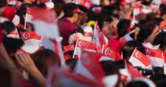 북미정상회담 장소로 싱가포르가 결정된 것과 관련해 싱가포르 외교부가 환영하는 입장의 논평을 냈다. [사진 싱가포르 정부 공식 페이지(gov.sg)]